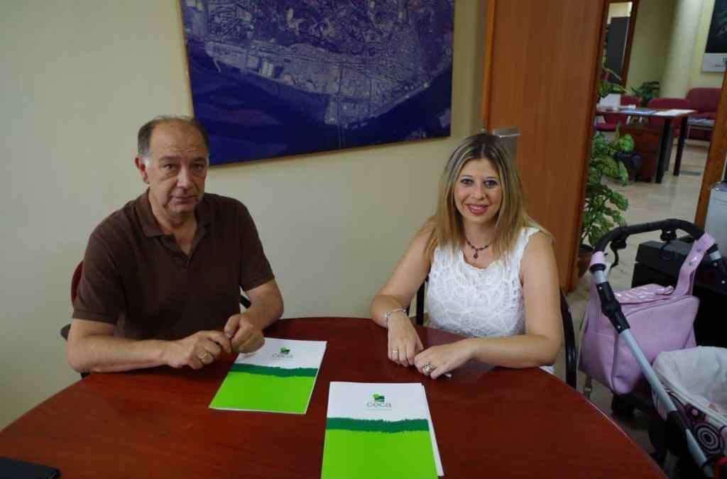 Huelva Comercio acuerdo